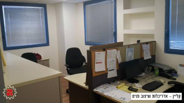 משרדי חברת רוזנטלר